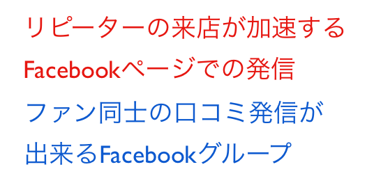 消費税転嫁対策セミナーFacebook編:(富山)高岡商工会議所