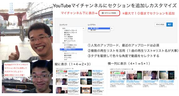 スクリーンショット 2013-10-30 7.58.53