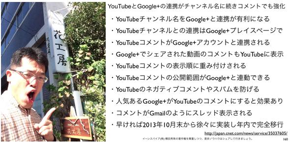 スクリーンショット 2013-10-20 1.45.32
