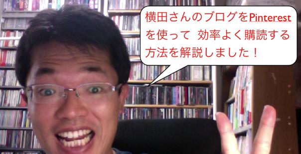 スクリーンショット 2013-10-12 14.59.20