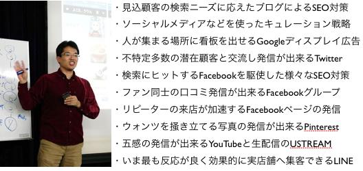 消費税転嫁対策セミナーWEB活用(新潟県)糸魚川商工会議所 http://yokotashurin.com/sns/itoigawa-cci.html