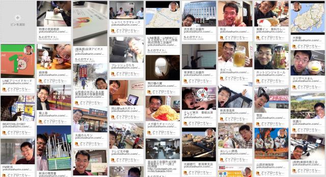 2013年11月度Facebook個人の投稿いいね数ランキング20 http://yokotashurin.com/facebook/201311_personal.html