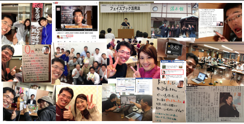 2013年Facebookページいいね数ランキング年間ベスト20 https://yokotashurin.com/facebook/2013-year_page.html