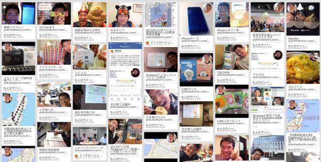 2013年12月度Facebook個人の投稿いいね数ランキング20 http://yokotashurin.com/facebook/201312_personal.html