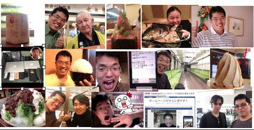 2013年Facebookの個人いいね!数ランキング年間ベスト20 http://yokotashurin.com/facebook/2013-year.html