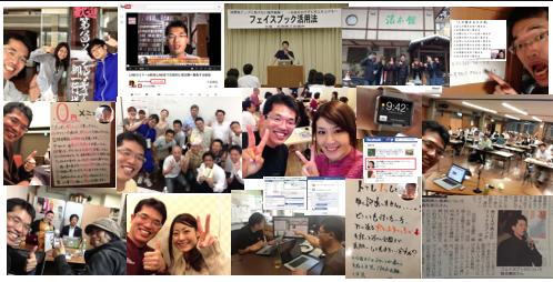 2013年Facebookページいいね数ランキング年間ベスト20 http://yokotashurin.com/facebook/2013-year_page.html