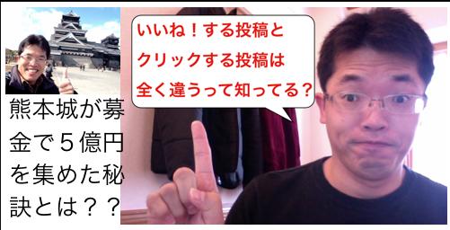 2013年Facebookページのクリック数ランキング年間20傑 http://yokotashurin.com/facebook/click2013.html