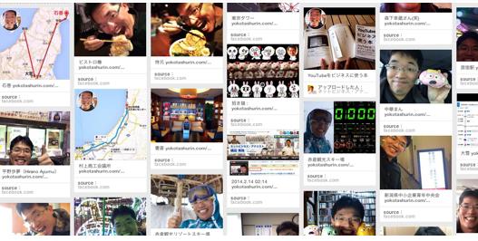 2014年2月度Facebook個人の投稿いいね数ランキング20 http://yokotashurin.com/facebook/201402_personal.html