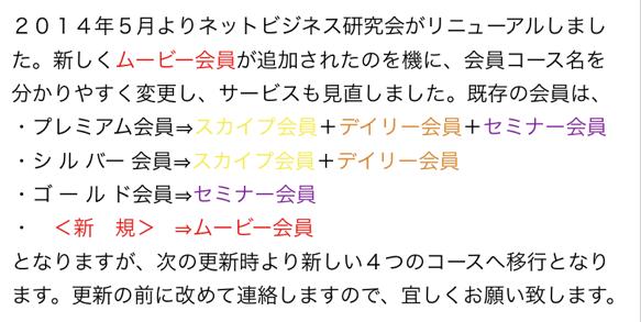 2014年(平成26年)5月から変わること:新しい五千円札以外も