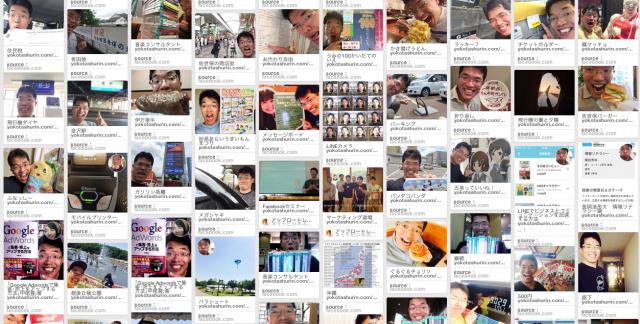 2014年6月度Facebook個人の投稿いいね数ランキング20