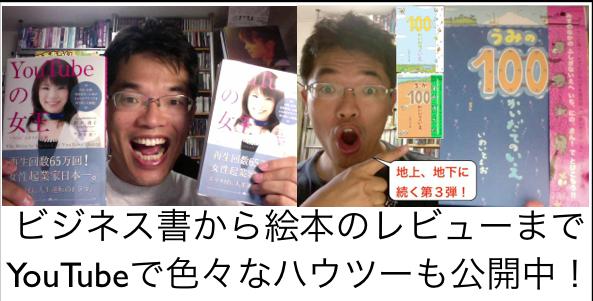 2014年6月のハウツー&レビュー無料YouTube動画36本