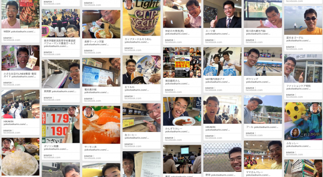 2014年7月度Facebook個人の投稿いいね数ランキング20