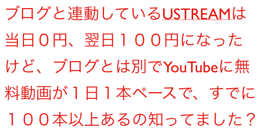 2014年7月のハウツー&レビュー無料YouTube動画26本
