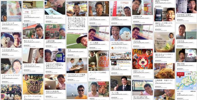 2014年8月度Facebook個人の投稿いいね数ランキング20