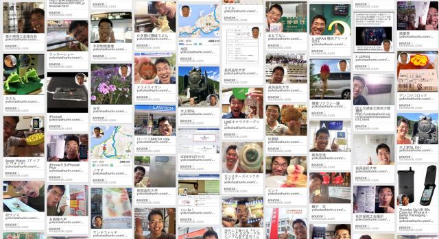 2014年9月度Facebook個人の投稿いいね数ランキング20
