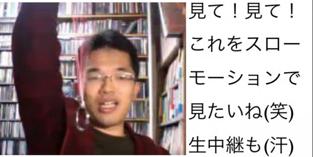 スローモーションとタイムラプス動画をiPhone6(iOS8)撮影