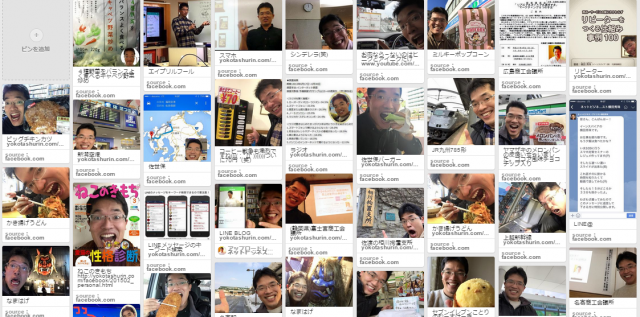2015年3月度Facebook個人の投稿いいね数ランキング20