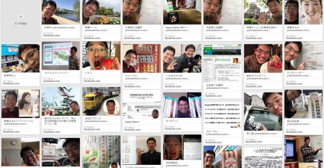 2015年4月度Facebook個人の投稿いいね数ランキング20