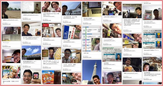 2015年5月度Facebook個人の投稿いいね数ランキング20