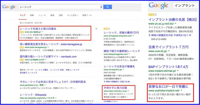 プル型メディアの検索エンジン広告で高度なウォンツ型広告