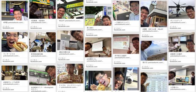 2015年7月度Facebook個人の投稿いいね数ランキング20