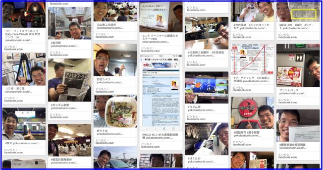 2015年8月度Facebook個人の投稿いいね数ランキング20