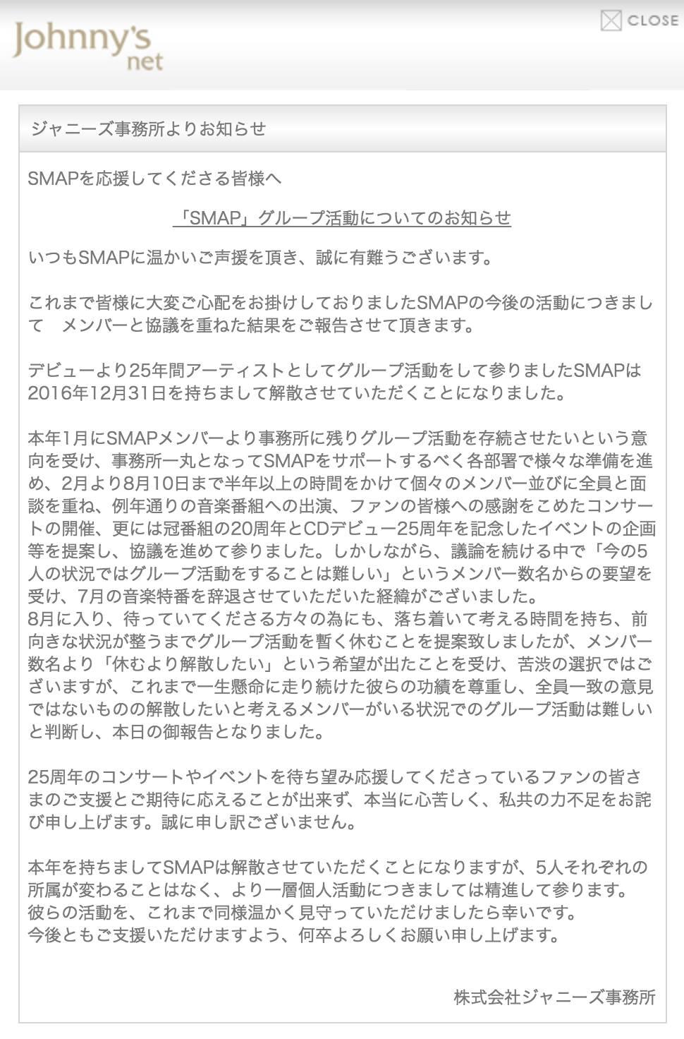 16年 平成28年 1月から変わること 1年間の注目ニュース ネットビジネス アナリスト横田秀珠