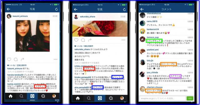 Instagramのコメントスパムに対処しないと早くも廃れるか
