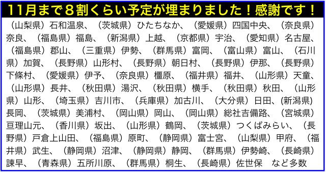 2016年7月以降の講演予定で注目セミナー(新潟県外も多数)