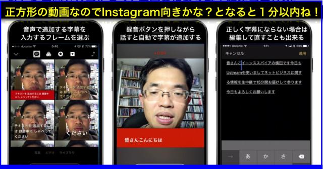 話した内容がリアルタイムで字幕になるApple動画編集アプリClipsの使い方