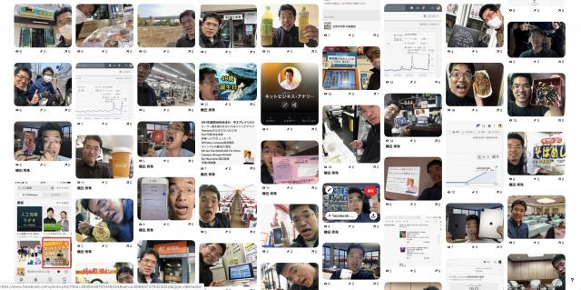 2020年4月度Facebook個人の投稿いいね数ランキング20