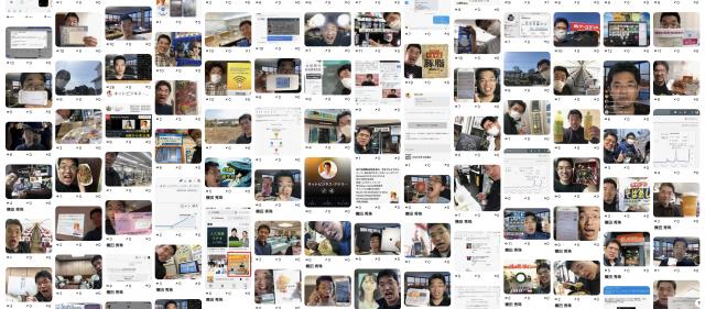 2020年5月度Facebook個人の投稿いいね数ランキング20