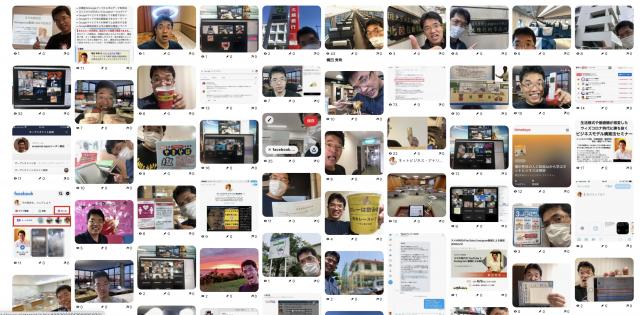 2020年6月度Facebook個人の投稿いいね数ランキング20