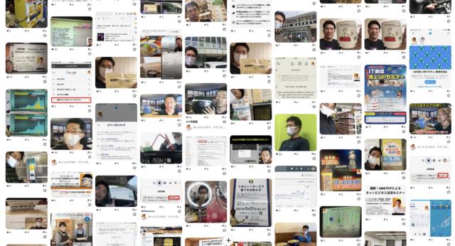 2021年4月度Facebook個人の投稿いいね数ランキング20