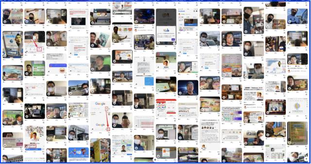 2021年上半期Facebook投稿いいね!数ランキング上位20